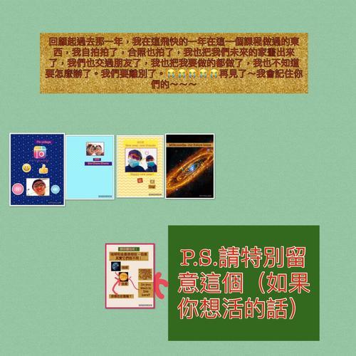 Assets?key=0b870463ac83fe2646a49b4678196afe&collage id=170453036&size=500x500