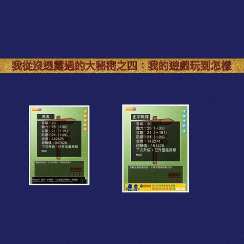 Assets?key=fd920a4641de7a759c5d6b427dcc2b9a&collage id=170261111&size=500x500